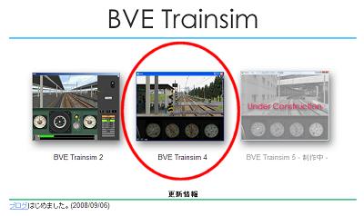 bve 4